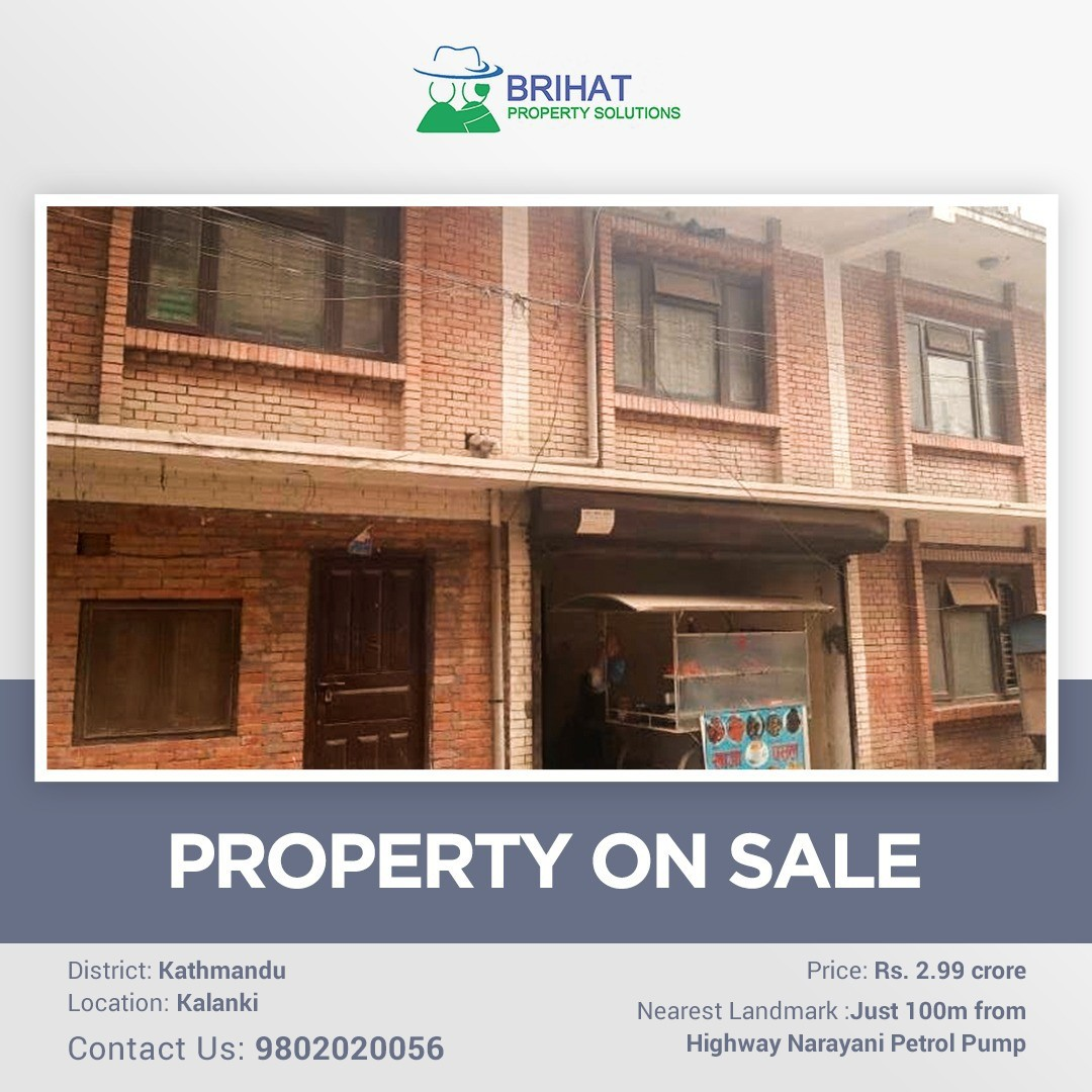 Commercial plus Residential House