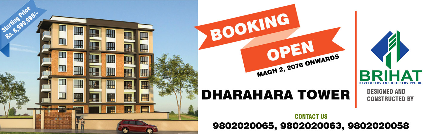 Dharahara Tower - Booking Open