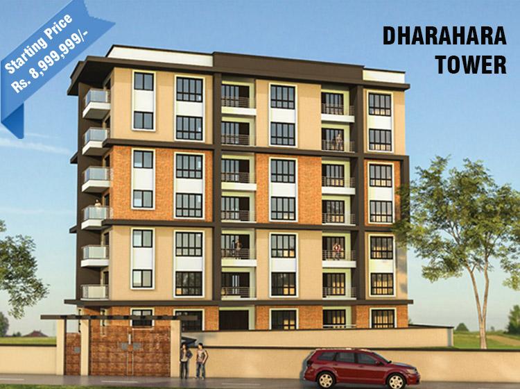 dharahara residency